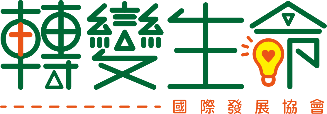 MADUFAFA TAIWAN LOGO